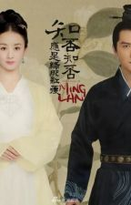 The Story of Ming lan (Indonesia translation) by VenusAfifah