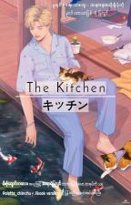 The Kitchen[completed] by palette_chimchu