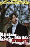 محاولات انتحارية   J•JK cover
