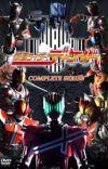 Kamen rider Decade X Animeverse cover