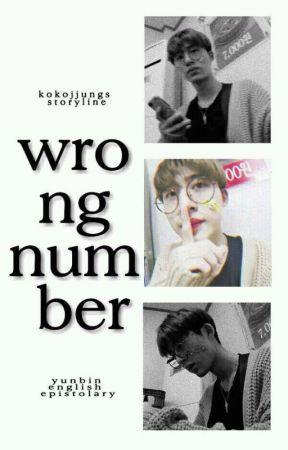 wrong number | yunbin. by kokojjungs