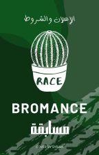 K_BROmance |✔| مسابقة كيبوب برومانس بقلم Kbromance