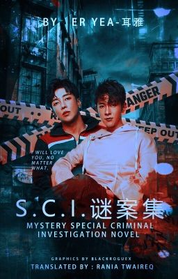 Đọc Truyện S.C.I.谜案集 Mystery Special Criminal Investigation Novel [𝕮𝖔𝖒𝖕𝖑𝖊𝖙𝖊𝖉✔] - Truyen4U.Net