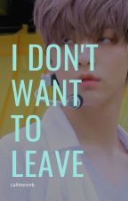 I don't want to leave || Soobin x Reader by callmesinb