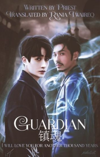 Guardian (Priest's BL novel 镇魂 )  Original novel translation to English