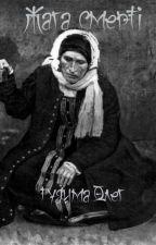 Жага смерті від Oleg_Gudima