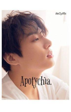 Apotychìa by Hesuchia