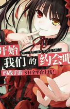 [Date A Live] |ㄥ卂爪乇几ㄒ卂ㄒ丨ㄖ几 | (Kurumi X Male Reader) by Bannerherr