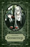 Ginshitsuji cover
