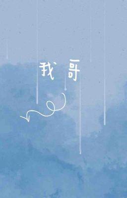 Anh Của Ta - Lưu Thủy Thủy