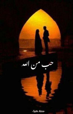 Cinta Dari Allah by Syifa_Aziza