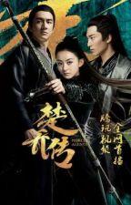 Princess Agent: The Legend of Chu Qiao Season 2 by lady_yha