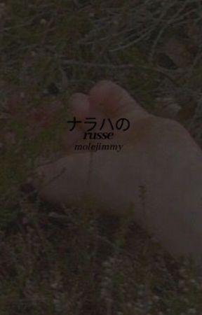 ❝ 𝐫𝐮𝐬𝐬𝐞『ゆー宴』 ❞ by BJORNBYE