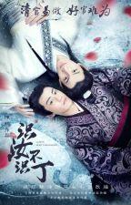 Любовь - больше, чем слово | Love is More Than a Word | 识汝不识丁| Shí rǔ bù shídīng от LYNATLY