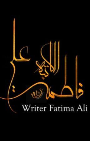 نبذةالمراهقه والاربعيني واعلانات منوعه عن القصص by Ali718