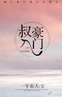 Thúc Vào Hào Môn - Nhất Niên Xuân Thiên