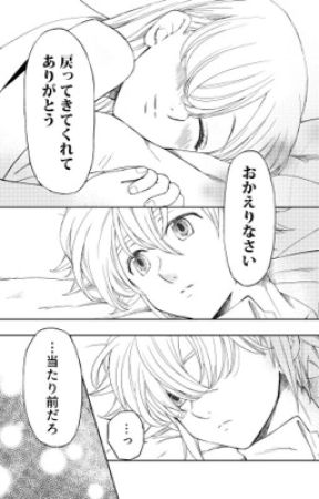 Yuka_sai0127 by elizabethchan06
