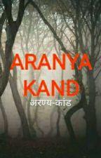 अरण्य-कांड द्वारा girirajsalam