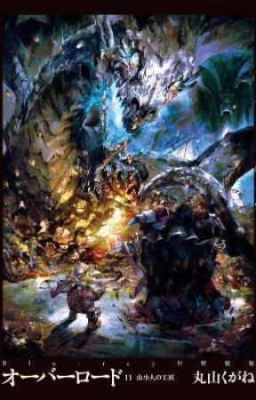 Overlord Volumen 11:Los artesanos enanos  by Genjiro