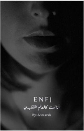 ENFJ ||البطل  by -Nwaarah