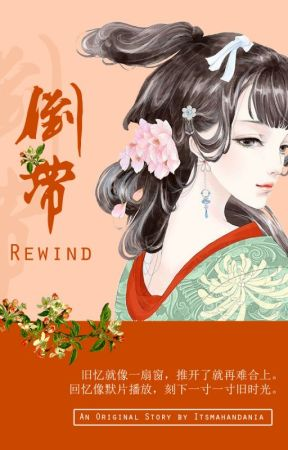 Rewind by xiaodumplings