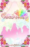 PuriKyun: Prism Arc PreCure cover