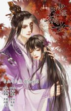 Divine Doctor: Daughter of the First Wife (Yang Shi Liu) 801 by elixyree