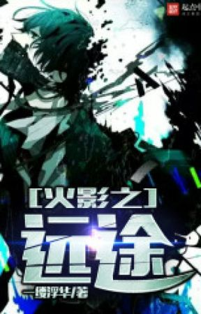 Hokage Ryo Path ( Part II ) by WorldFInd
