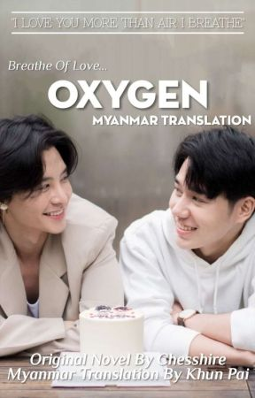 OXYGEN - ออกซิเจน (Myanmar Translation) [Completed] by khonpai