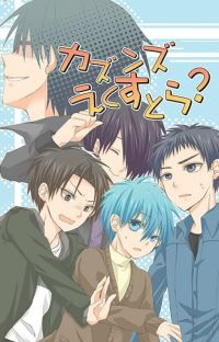 Colorful Bliss! (Boy x Boy KnB Fanfic) [DISCONTINUED, TO BE DELETED SOON] cover