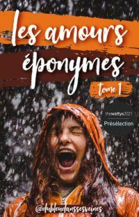 LES AMOURS ÉPONYMES 1 cover