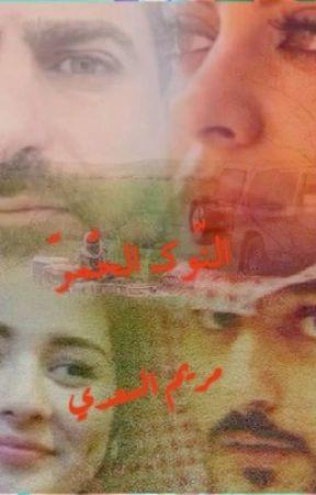 النوك الحمر by user50497755