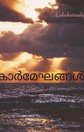 കാർമേഘങ്ങൾ...  by NakshatraDiya