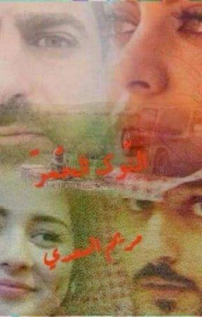 النوك الحمر  by RENAD90