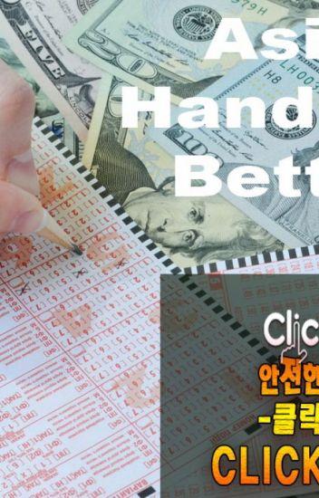 프로토사이트【SNC3。COM】CLICK-MT.COM 클릭 www.click119.com