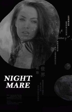 Nightmare° The Vampire Diaries by thunderblink