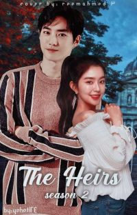 The Heirs S2//الورثه  cover