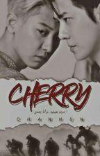 CHANHUN    CHERRY [M] بقلم lust_god