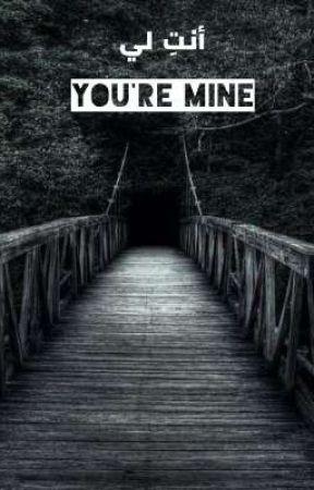 you're mine أنتِ لي by lsalbi45