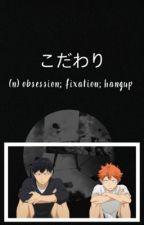 Yandere Kageyama x reader x yandere Hinata {HIATUS} horror  by haikyuuhoeee