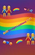 Straight Lesbians 🌈🏳️🌈🥵🥵🥵 by Heavennnxx