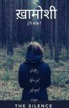 ख़ामोशी  The Silence  cover