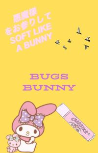 BugsBunny [YoonKook] cover