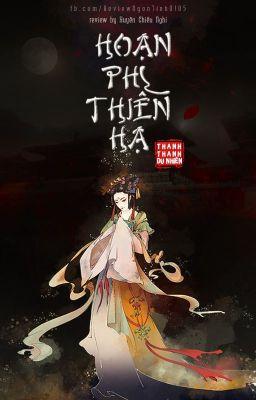 Đọc truyện Hoạn Phi Thiên Hạ - Thanh Thanh Du Nhiên ( Quyển 1)
