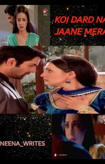 Koi Dard Na Jaane Mera!!