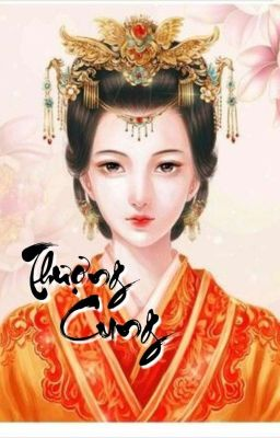 [Hoàn] Thượng Cung - Vân Ngoại Thiên Đô