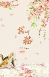 [ĐM] Tựu Khiếu Miêu (Gọi Là Mèo) (Full) - Lữ Thiên Dật cover