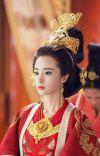 Shui Ying Hua (Re-Publish) cover