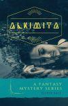 Alkimiya - A Fantasy Mystery Series cover