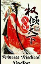 Princess Medical Doctor by sumijiang